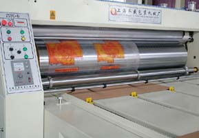 Automatic Carton Printing and Die Cutting Machine