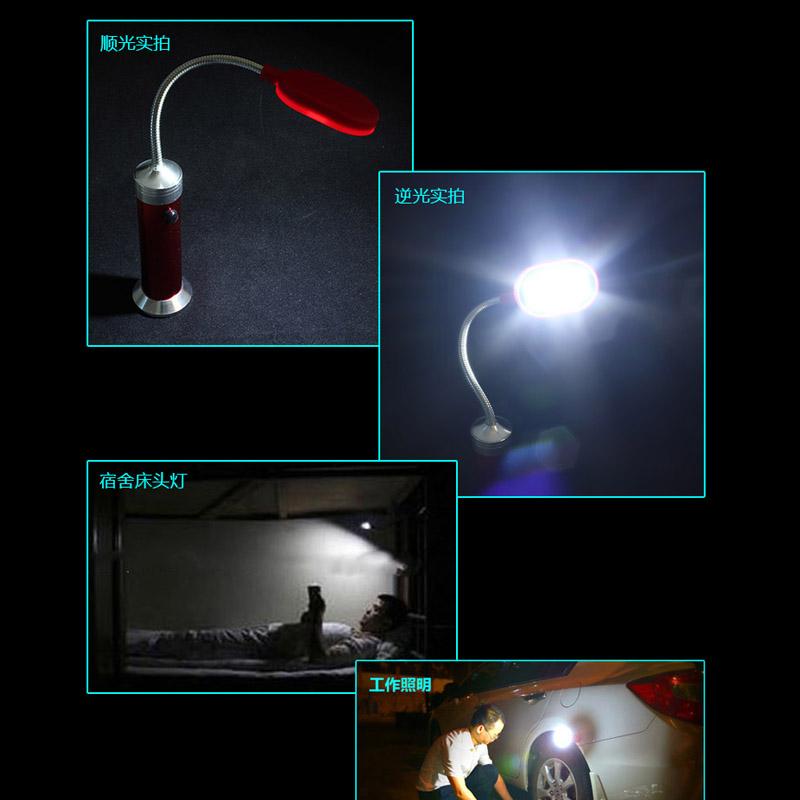 B12 Outdoor Work Lights Metal Hose Reading Desk Lamp