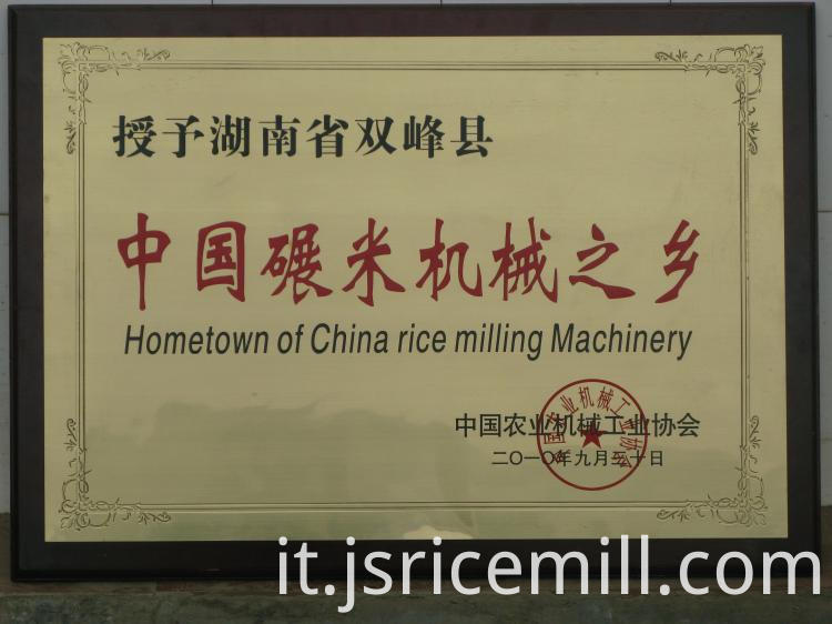 Rice Processing Equipment honnor