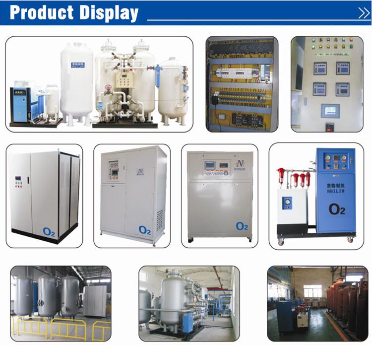 Guangzhou High Purity Oxygen Plant