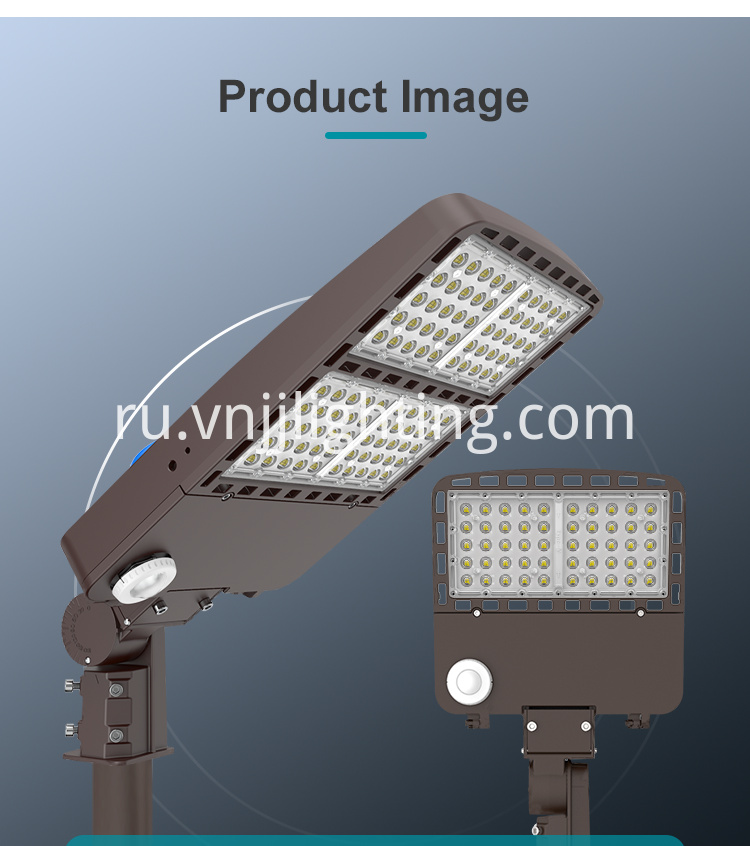 LED Area Light 200W