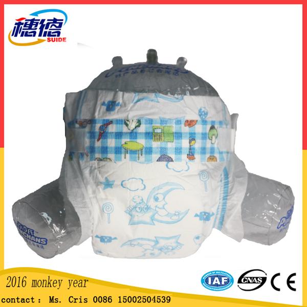 Non-Woven Fabric Disposable Diaper for Baby Supplier.