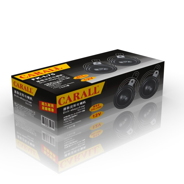 Carall Fk-L75 Automechanika Bell Alarm Brand New Twin Pack Power Magic Voice Ring Tone DC 12V Auto Parts E9 Speaker Disc Car Horn