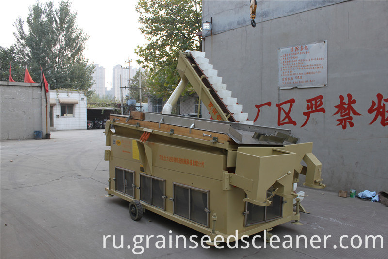 Agriculture Equipment Grain Seed Gravity Separator