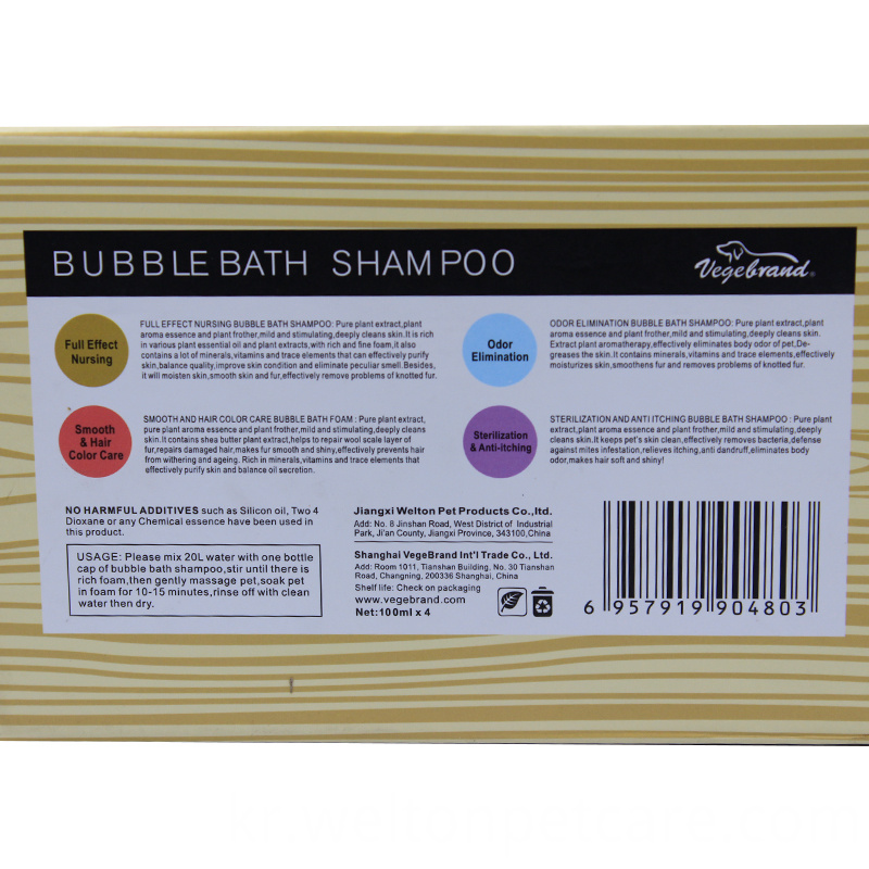 customized bottom price good dog shampoo