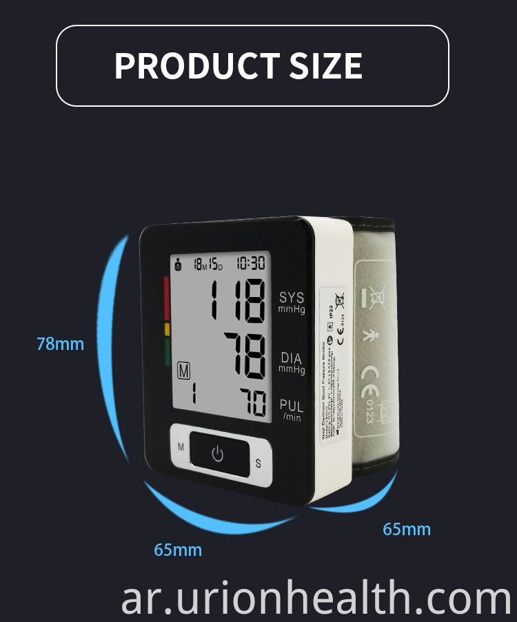 electric digital blood pressure monitor