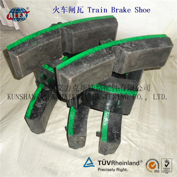 Train Railroad Steel Brake Shoes