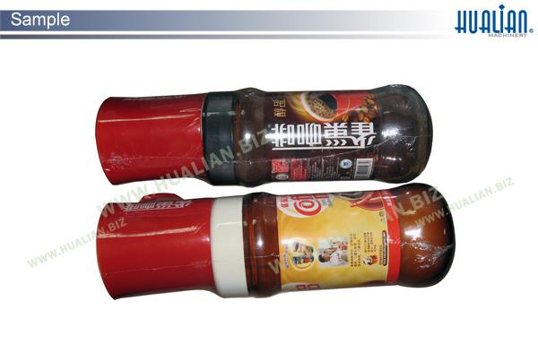 Hualian 2016 L-Seal Hood Shrink Packaging Machine (BSF-5540)