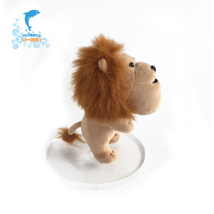 Shakurel planet lion plush toys