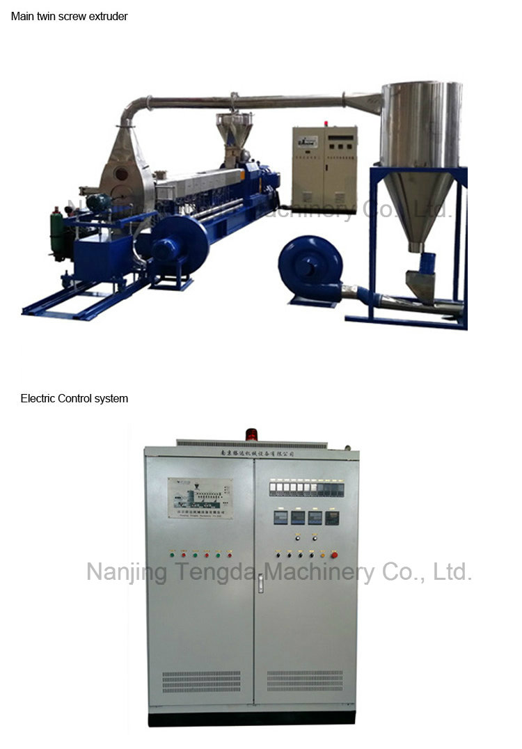 Co-Rotating Cable Extruder Line for Sale