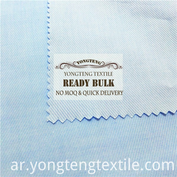 Cotton in Stock