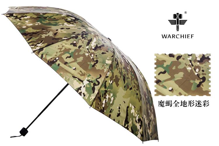 Warchief 25 Inch Military Waterproof Windproof Folding Umbrella in Camo