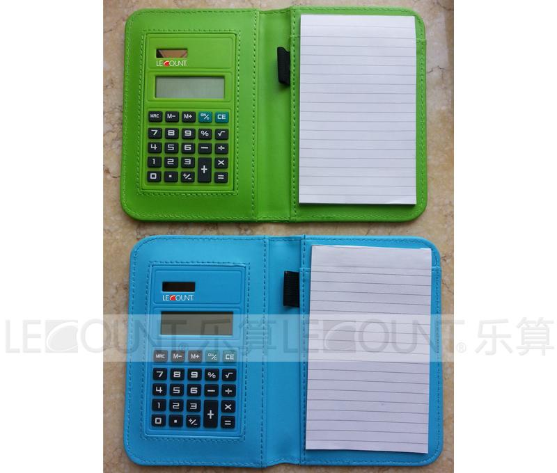 Organiser Calculator (LC907)