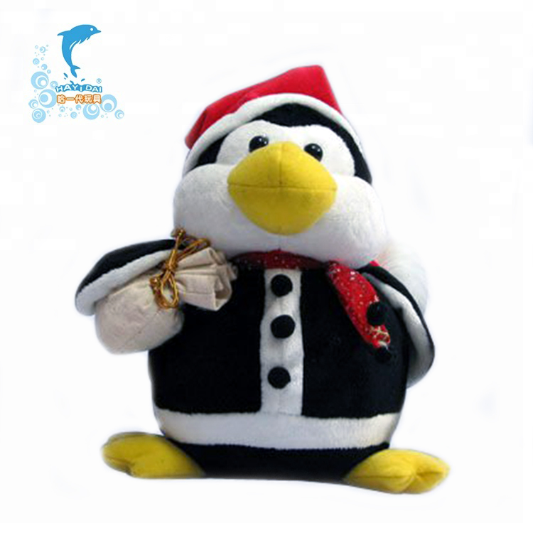 Christmas Stuffed Toy