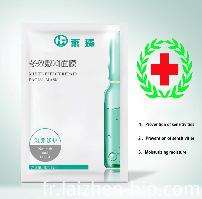 face pack private label