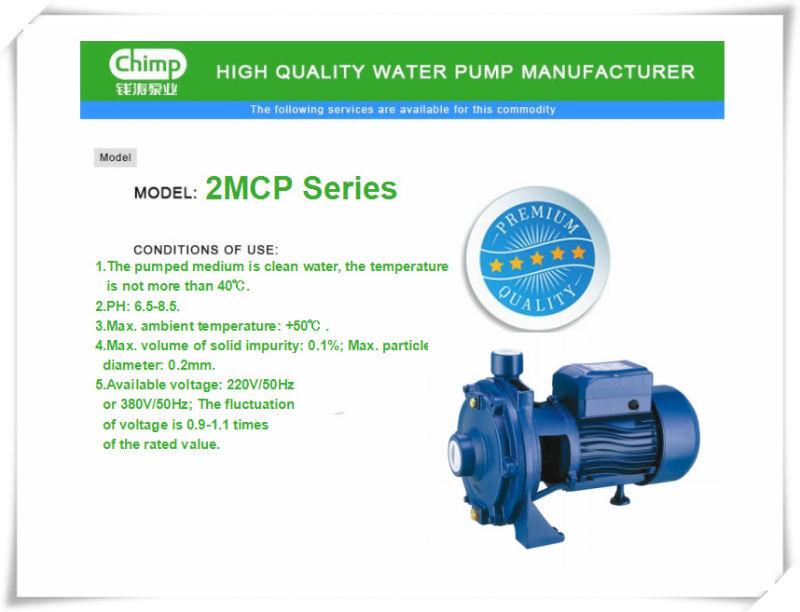 Dual Brass Impeller 2mcp Series Water Pumps