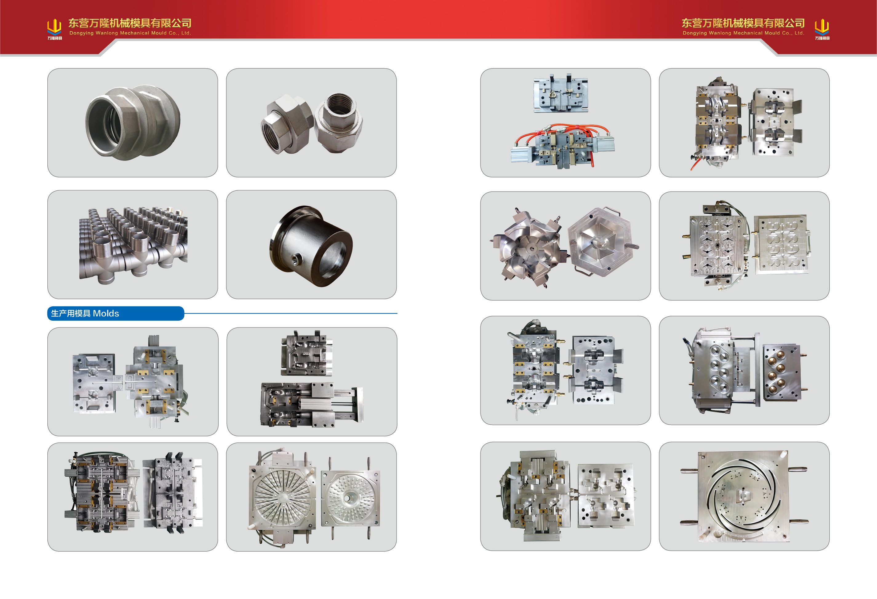 INVESMENT CASTINGS CASTED PARTS FOUNDRY CHINA DONGYING MECHANICAL AUTO PARTS