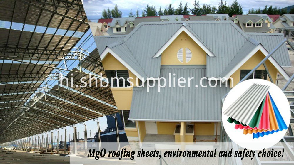 High Strength Non-asbestos MgO Corrugated Roofing sheets