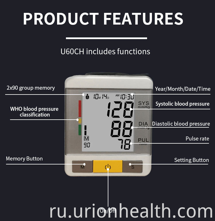 Home Use Sphygmomanometer