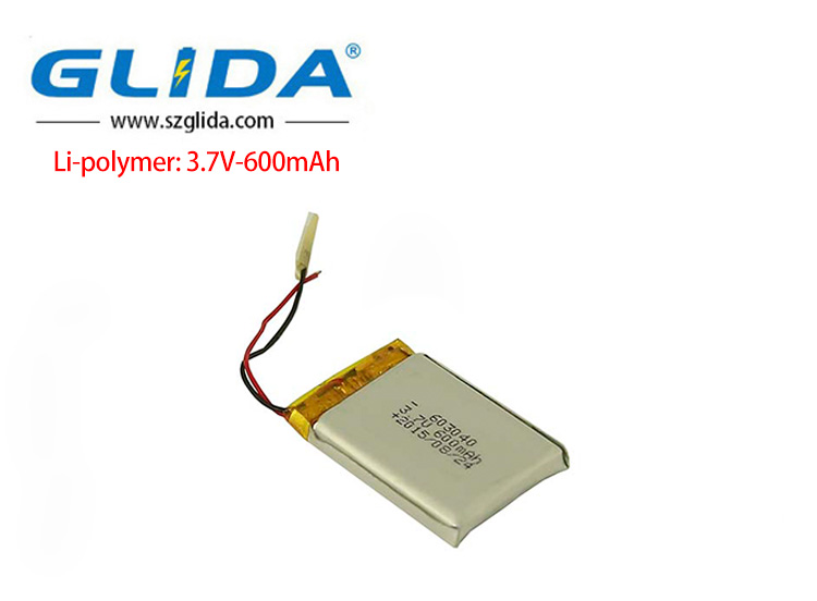 Small Lithium Polymer Battery