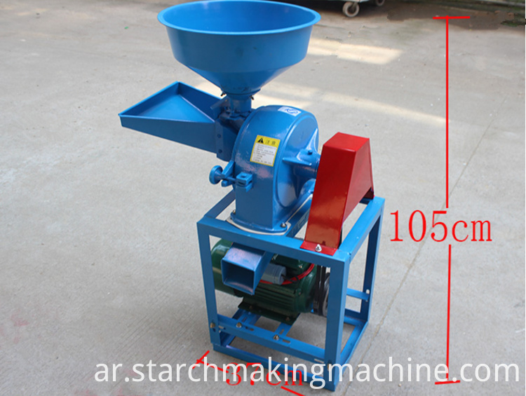 standard electricity Corn Milling Machine