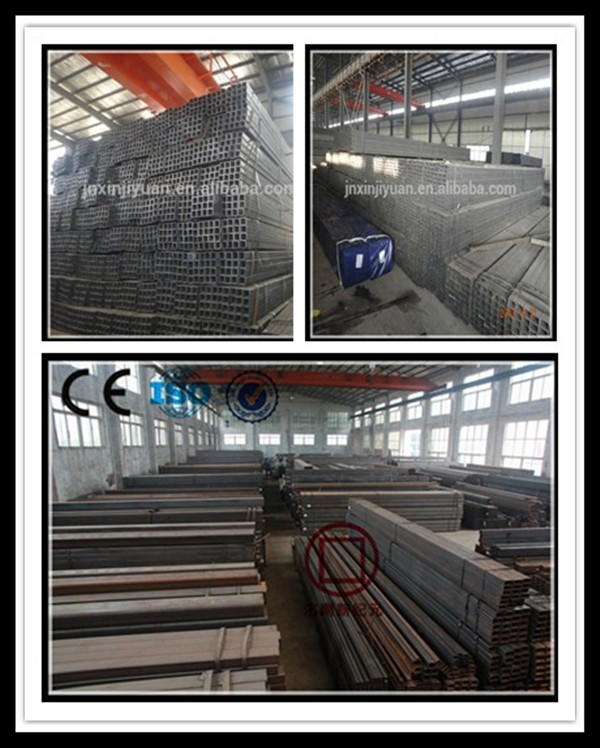 Square Hollow Steel Pipe