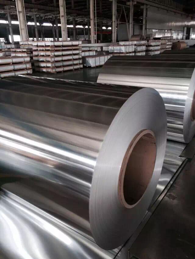 Aluminum Coil 3105 DC Cc H12 H14 H16 H18 H24