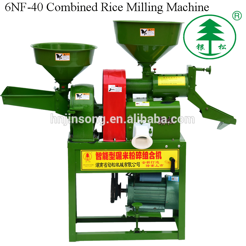 Combined Paddy Rice Mill Machine