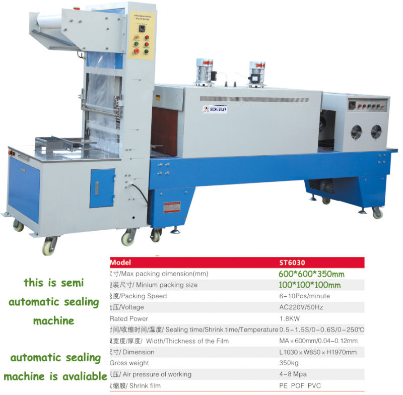 Manual Sealing and Shrining Machine with Semiauto Operation and Cheap Price Conveyor for Thermal Heat PVC Plastic Film Pet Bottle