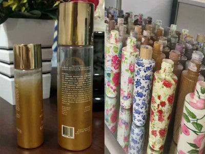 150ml Luxury Pet Plastic Cosmetic Cream Bottle