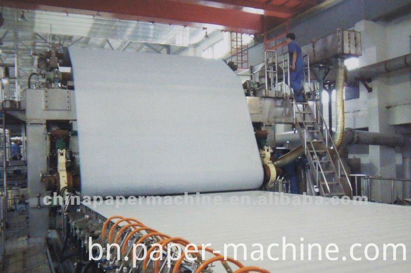 Culture Paper Making Machinery