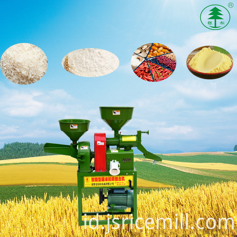 Agricultural Mini Portable Rice Mill Plant Machine Price Philippines
