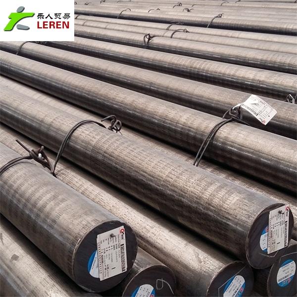 Steel Round Bars AISI 1020