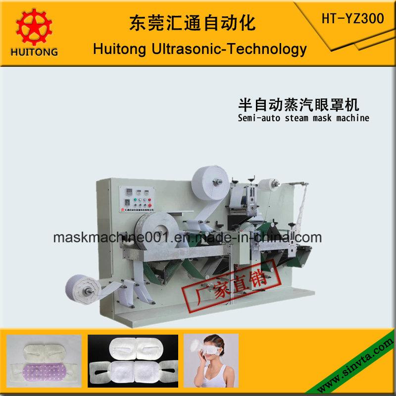Ultrasonic Automatic Steam Eye Mask Making Machine