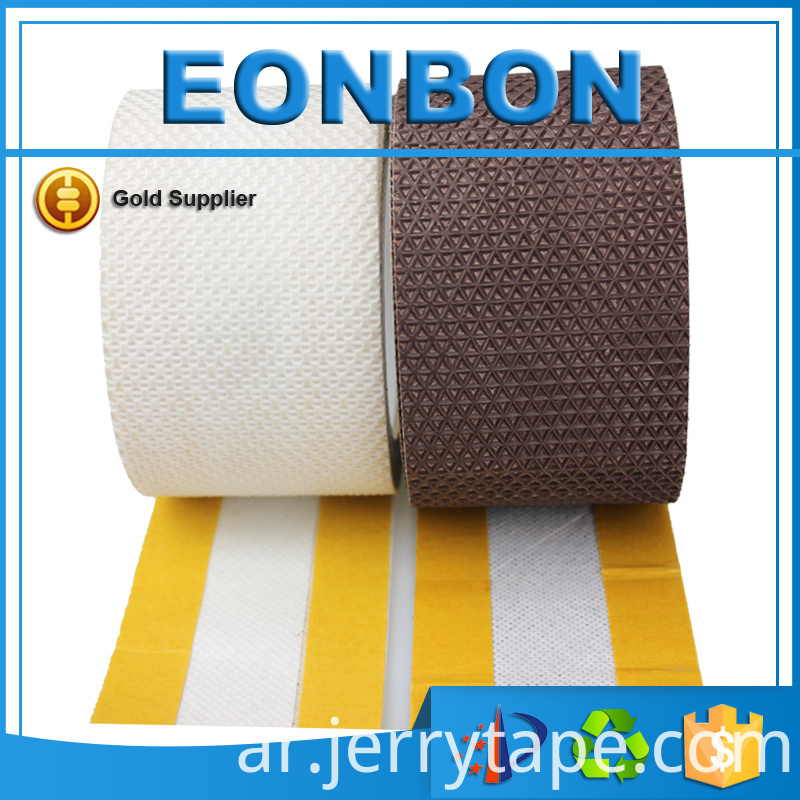 Carpet Tape for Exhibition