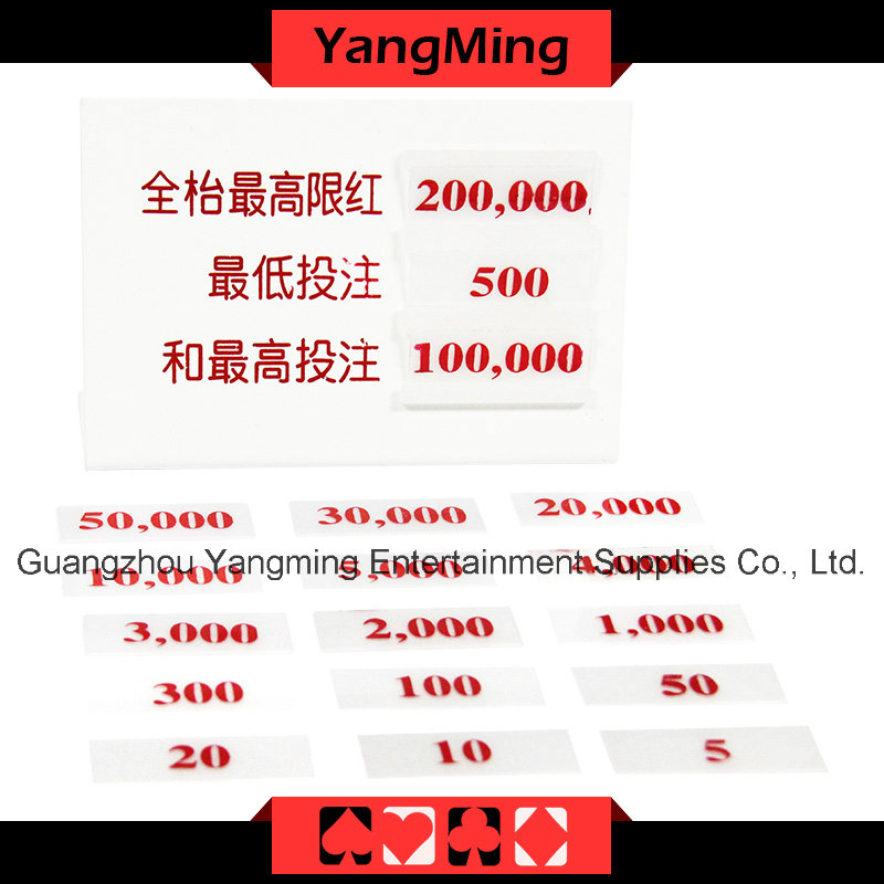 High-Grade Acrylic Bet Limit Sign-1 (YM-LC01)