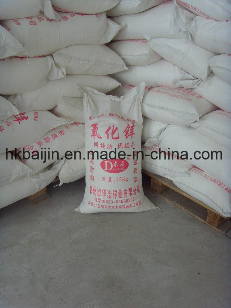 Industrial Grade ZnO Zinc Oxide 99.7%