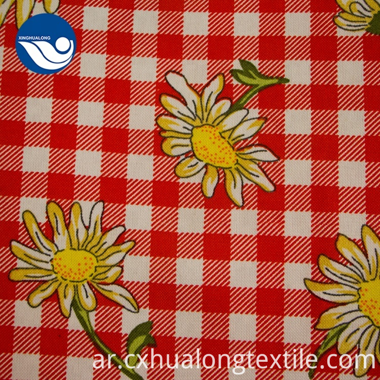 mini matt oxford fabric