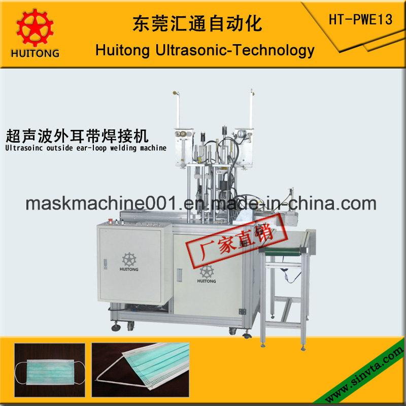 Ultrasonic Mask Ear-Loop Welding Machine Mask Machine