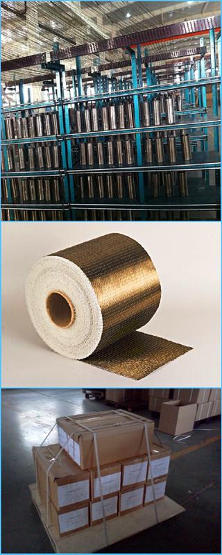 300GSM Basalt Unidirectional Fabric 30cm Width