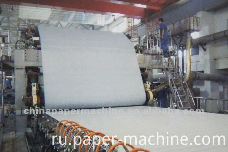 Newsprint Paper Machine
