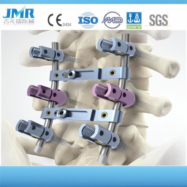Reconstruction Locking Plate DC 4.5mm Orthopedic Instruments
