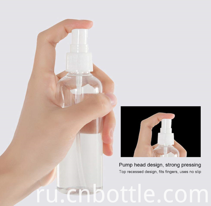 disinfectant bottle with white mist sprayer