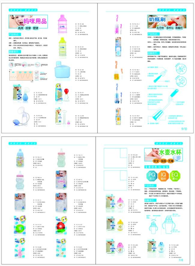 BPA Free Polypropylene Natural Flow Newborn Baby Feeder Baby Bottle