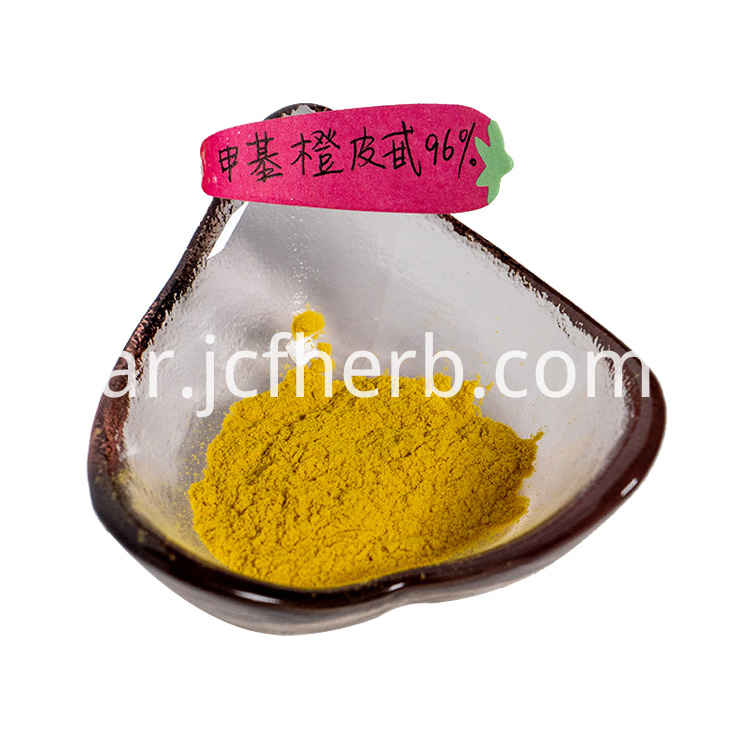 Methyl hesperidin powder