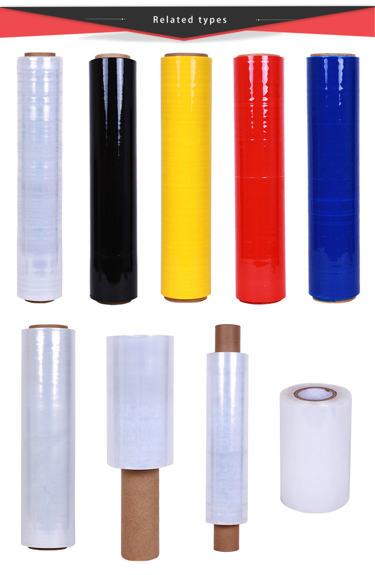 Heavy Duty Plastic Packaging Wrap Film