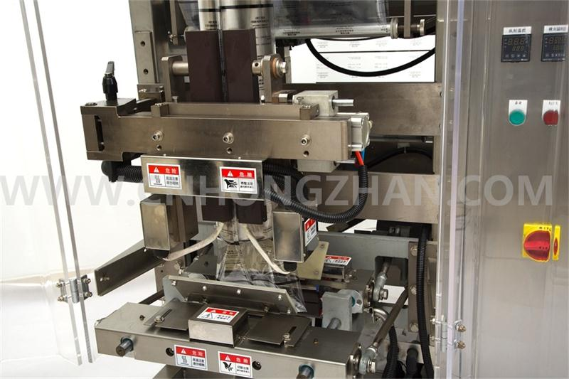 HP1000g Automatic Granule Packing Machine