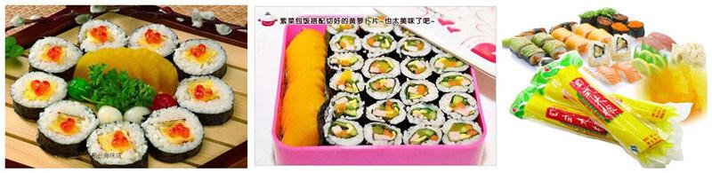 Sushi Pickled Radish