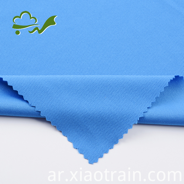 Coolplus Polyester Fabric