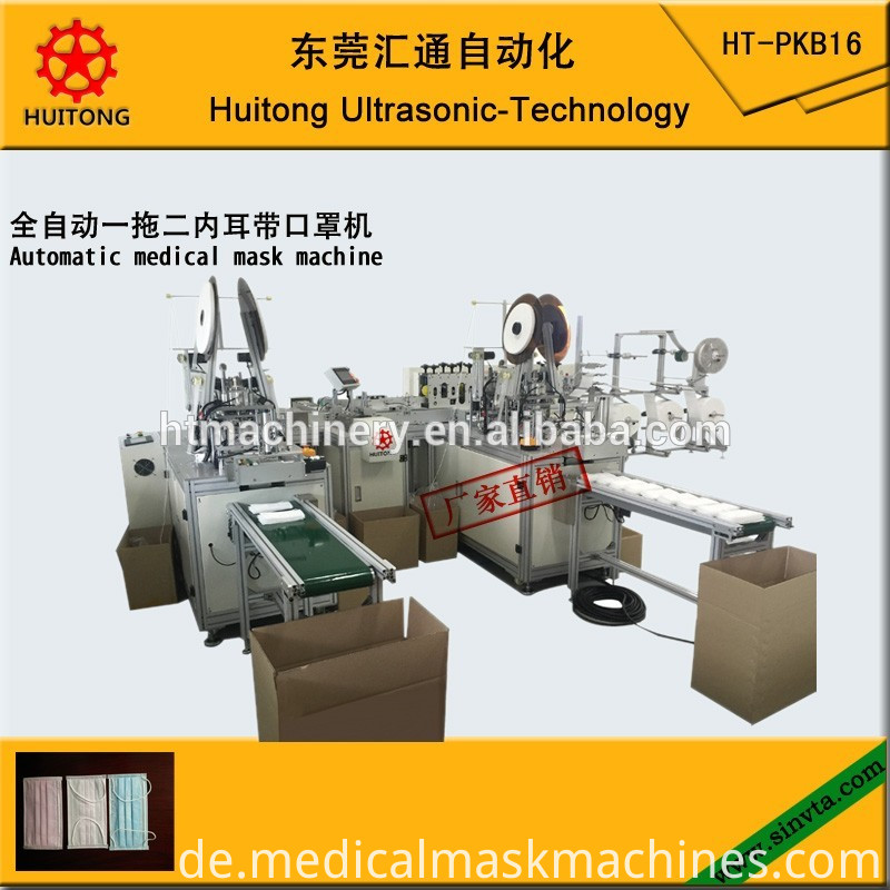 Ear-Loop Face Mask Making Machine